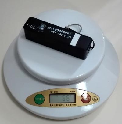 ダイソー モバイルバッテリーの重量