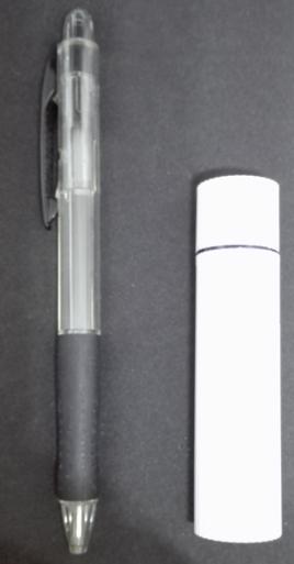 ドンキホーテ 500円モバイルバッテリー