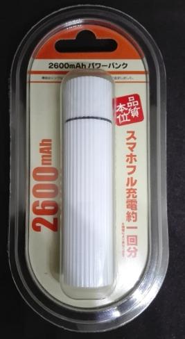 MEGAドン・キホーテ 500円モバイルバッテリー