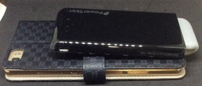 powerskin-smartphone.jpg